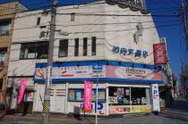 竹内文具店